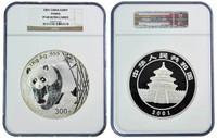 China 2001 Panda 1 Kilo Silver Proof Coin - NGC PF-68 UC