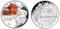 Japan 2012 47 Prefectures Series Program - Oita 1 oz Silver Proof Coin