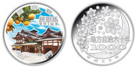 Japan 2014 47 Prefectures Series Program - Ehime 1 oz Silver Proof Coin