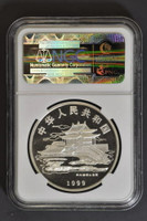 China 1999 Guanyin with Fan 1 oz Silver Coin - NGC MS-69
