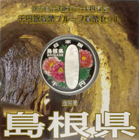 Japan 2008 47 Prefectures Series Program - Shimane 1 oz Silver Proof Coin