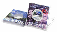 Japan 2009 47 Prefectures Series Program - Nagano 1 oz Silver Proof Coin