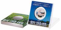 Japan 2009 47 Prefectures Series Program - Niigata 1 oz Silver Proof Coin