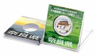 Japan 2009 47 Prefectures Series Program - Nara 1 oz Silver Proof Coin