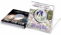 Japan 2009 47 Prefectures Series Program - Ibaraki 1 oz Silver Proof Coin