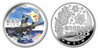 Japan 2010 47 Prefectures Series Program - Gifu 1 oz Silver Proof Coin