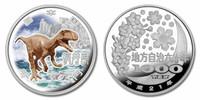 Japan 2010 47 Prefectures Series Program - Fukui 1 oz Silver Proof Coin