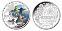 Japan 2011 47 Prefectures Series Program - Shiga 1 oz Silver Proof Coin