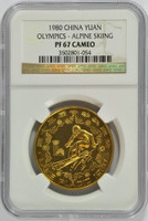 China 1980 Olympics Alpine Skiing Brass Coin - NGC PF-67 Ultra Cameo
