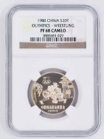 China 1980 Olympics Wrestling Silver Coin NGC PF-68 Ultra Cameo