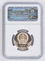 China 1980 Olympics Football Silver Coin NGC PF-68 Ultra Cameo