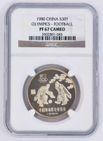 China 1980 Olympics Football Silver Coin NGC PF-67 Ultra Cameo
