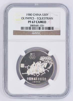 China 1980 Olympics Equestrian Silver Coin NGC PF-67 Cameo