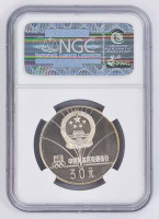China 1980 13th Winter Olympics Speed Skater Silver Coin - NGC PF-67 Ultra Cameo