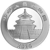 China 2016 Panda 30 gram Silver BU Coin