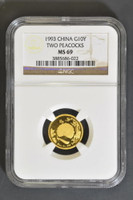 China 1993 Peacock 1/10 oz Gold Coin NGC MS-69