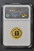 China 2008 Beijing Olympic Games 1/3 oz Gold Coin - Series I - Equestrian NGC PF-70 Ultra Cameo