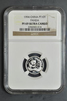 China 1994 Panda 1/10 oz Platinum Coin - NGC PF-69 Ultra Cameo
