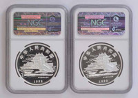 China 1999 Guanyin with Mirror and Fan 1 oz 2-Coin Set - NGC MS-68 and MS-69