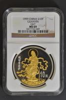 China 1999 Guanyin 1 oz Gilt Silver BU Coin - NGC MS-69