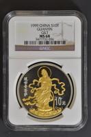 China 1999 Guanyin 1 oz Gilt Silver BU Coin - NGC MS-68