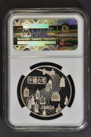 China 1984 Famous Pagoda Yingxian Wooden Temple 22 grams Silver Medal - NGC PF-68 Ultra Cameo