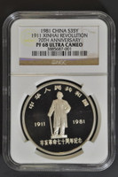 China 1981 70th Anniversary S35Y Xinghai Revolution 1 oz Silver Coin - NGC PF-68 Ultra Cameo