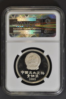 China 1990 Bronze Age Mythological Creature 15 grams Silver Coin - Series I - NGC PF-68 Ultra Cameo