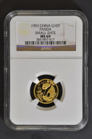 China 1993 Panda 1/10 oz Gold Coin - Small Date -NGC MS-69