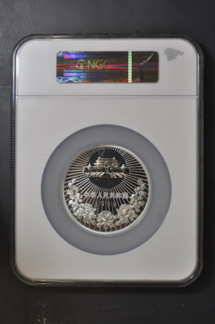 China 1999 Macao Return to China 5 oz Silver Proof Coin - Series III - NGC PF-69 UC