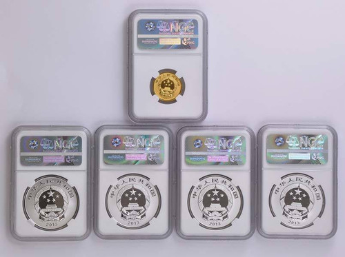 China 2013 HuangShan Mountain 1/4 oz Gold NGC PF-70 Ultra Cameo and 4 x 1 oz Silver NGC PF-69 Ultra Cameo 5-Coin Set - World Heritage Series