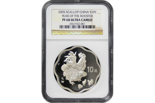 China 2005 Year of the Rooster 1 oz Silver Coin - Flower Sharp - NGC PF-68 Ultra Cameo