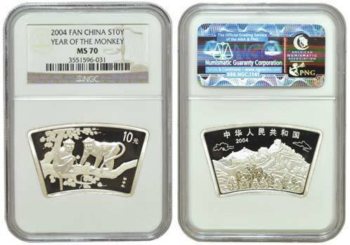 China 2004 Year of the Monkey 1 oz Silver Coin - Fan Shape - NGC MS-70