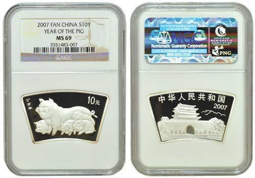 China 2007 Year of the Pig 1 oz Silver Coin - Fan Shaped - NGC MS-69