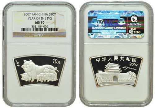 China 2007 Year of the Pig 1 oz Silver Coin - Fan Shaped - NGC MS-70