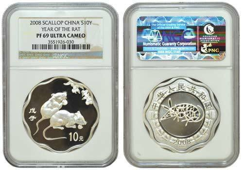 China 2008 Year of the Rat 1 oz Silver Proof Coin Flower-Shaped NGC PF69 Ultra Cameo