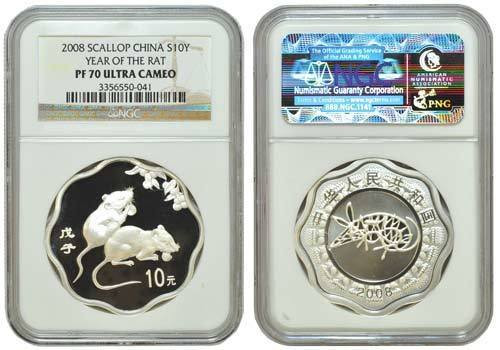China 2008 Year of the Rat 1 oz Silver Proof Coin Flower-Shaped NGC PF70 Ultra Cameo