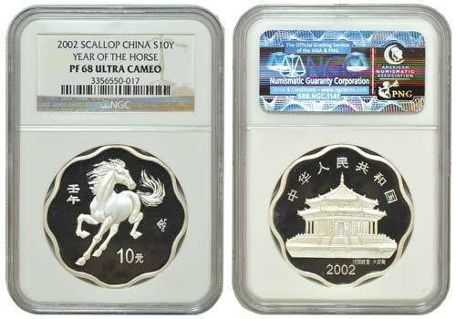 China 2002 Year of the Horse 1 oz Silver Coin - Flower Shaped - NGC PF-68 Ultra Cameo