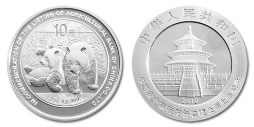 China 2010 Panda 1 oz Silver BU Coin - Agricultural Bank of China Co Ltd