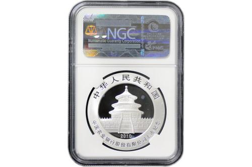 China 2010 Panda 1 oz Silver Coin - Agricultural Bank of China Co. Ltd. - NGC MS-68