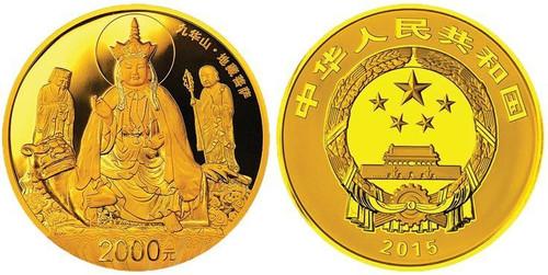 China 2015 Mount Jiuhua 5 oz Gold Coin