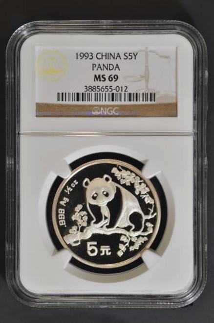 China 1993 Panda 1/2 oz Silver Coin - NGC MS-69