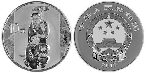 China 2015 Xu BeiHong 1 oz Silver Proof Coin