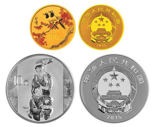 China 2015 Xu BeiHong 1/4 oz Gold and 1 oz Silver Proof 2-Coin Set