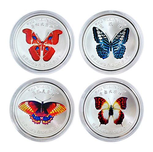 China Butterfly Colorful Medal 4-pc Set - Series IV - From Chen Baocai Butterfly Museum