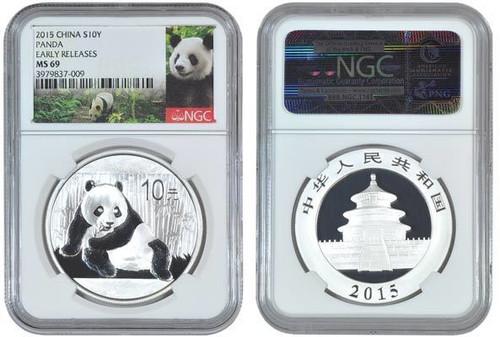China 2015 Panda 1 oz Silver Coin - NGC MS-69 Early Release - Panda Label