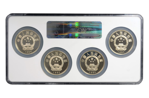 China 1984 Historical Figures Silver 4-coin Set - NGC PF-68 Ultra Cameo