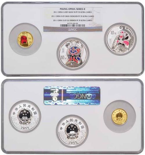 China 2011 Peking Opera 1/4 oz Gold and 1 oz Silver Proof 3-PC Set - Facial Mask - Series II - PF-70 Ultra Cameo