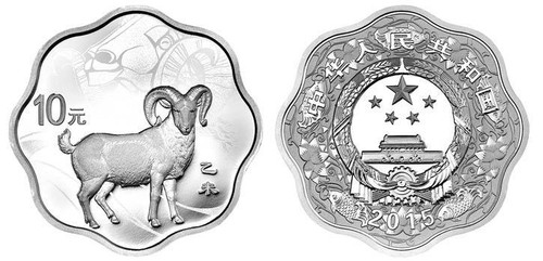 China 2015 Year of the Goat 1 oz Silver Proof Coin -Flower Shaped