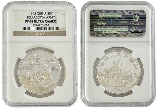China 1993 Inventions and Discoveries of China Series - Terracotta Army Silver Proof Coin - NGC Proof-68 Ultra Cameo
